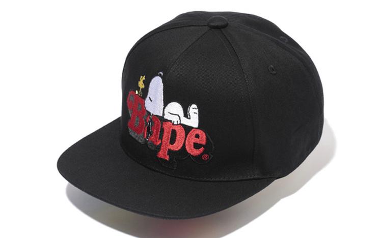 58789d5420a Bape Snapbacks   Cheap Snapbacks Free Shipping